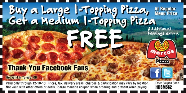 Marco's pizza coupon code